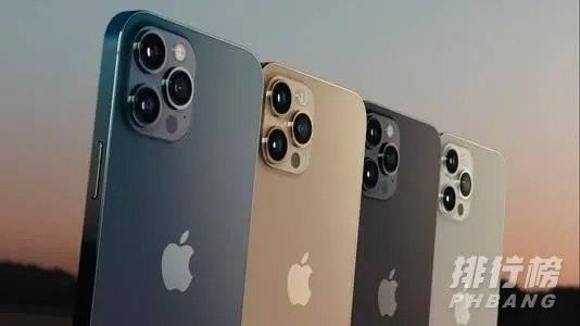 性价比最高的苹果手机_性价比最高的苹果手机排行榜