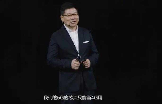 华为p50pro不支持5g_华为p50pro全系4G配置介绍