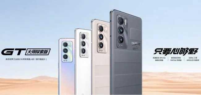 2021年最值得入手的四款手机_2021年高性价比手机排行