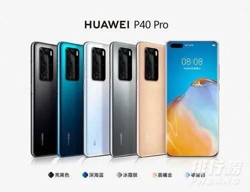 2021华为最值得入手的5款手机_2021华为手机性价比排行榜
