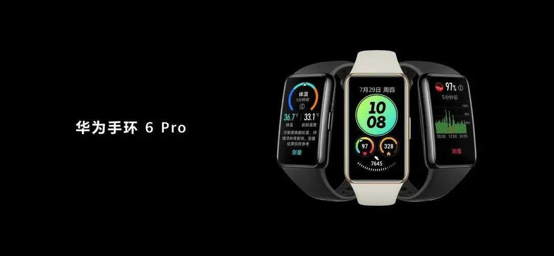 华为手环6pro功能介绍_华为手环6pro有哪些提升