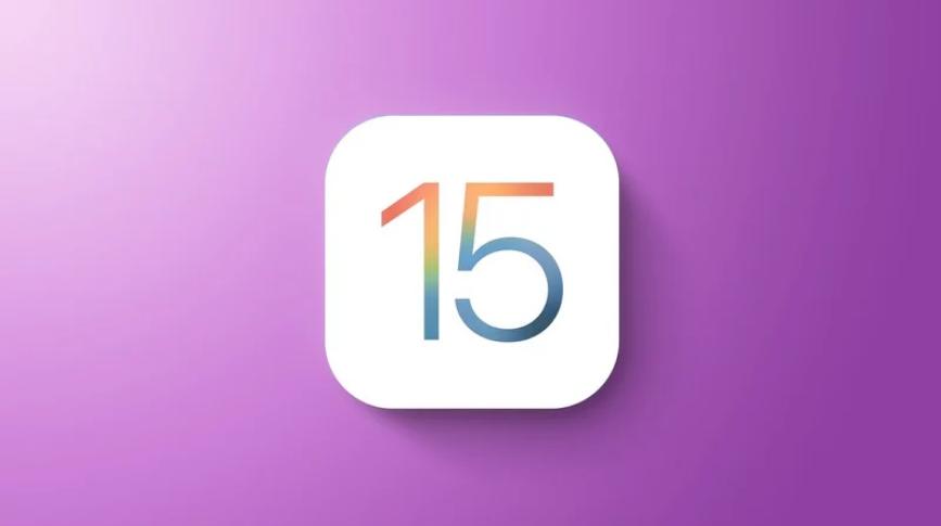 ios15beta4更新了什么_ios15beta4怎么样