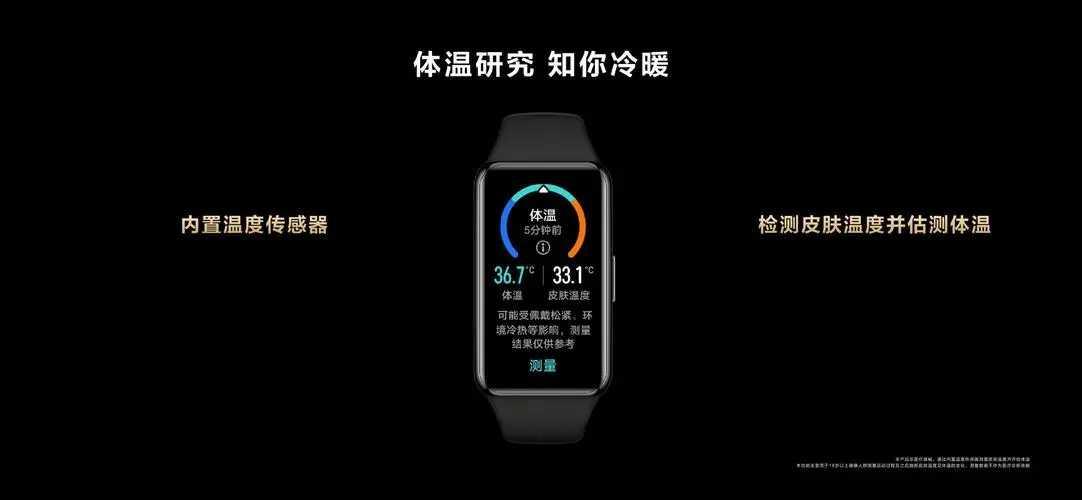 华为手环6pro支持微信功能吗_可以接收微信通知吗