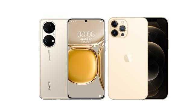 华为P50Pro和iPhone12Promax拍照测试_拍照能力对比