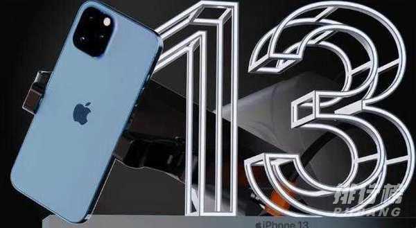 iPhone13充电多少w_iPhone13充电功率