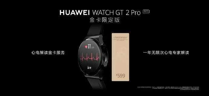 华为watchgt2pro开箱测评_华为手表新款watchgt2pro评测