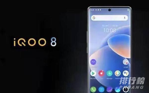 iqoo8大概多少錢_iqoo8售價