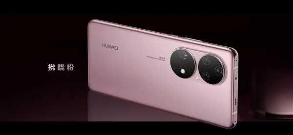 小米12Pro手机参数详情_小米12Pro价格和图片