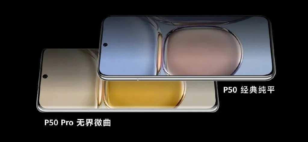 华为P50Pro与iPhone12ProMax夜拍对比_拍照效果评测