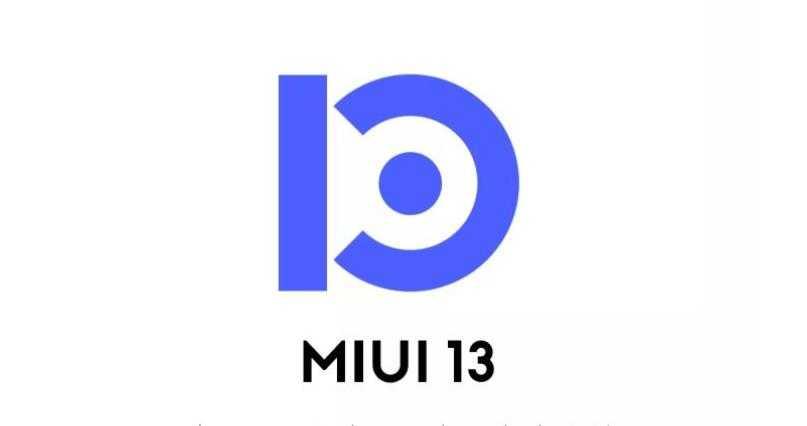 miui13的发布日期_miui13发布官方消息