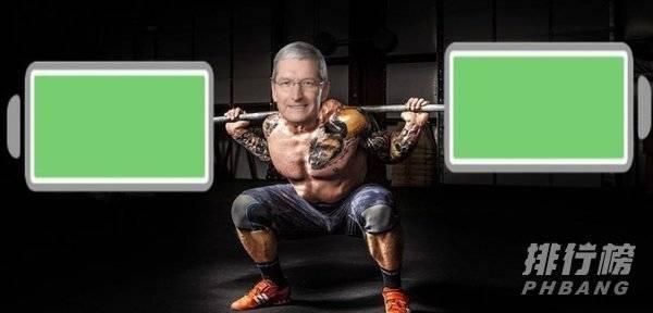 iPhone13电池容量多少毫安_iPhone13电池容量多大