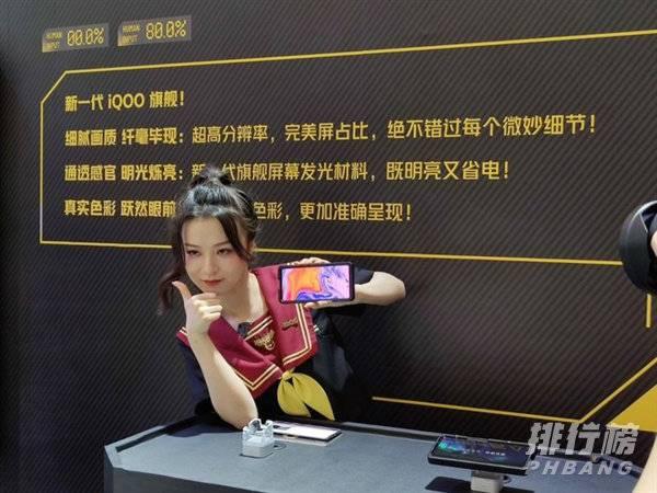 iQOO 8系列官宣_iQOO 8系列上市时间确定
