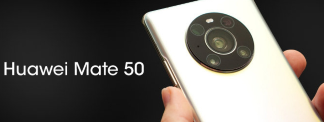 华为mate50pro真实图片_华为mate50pro最新消息