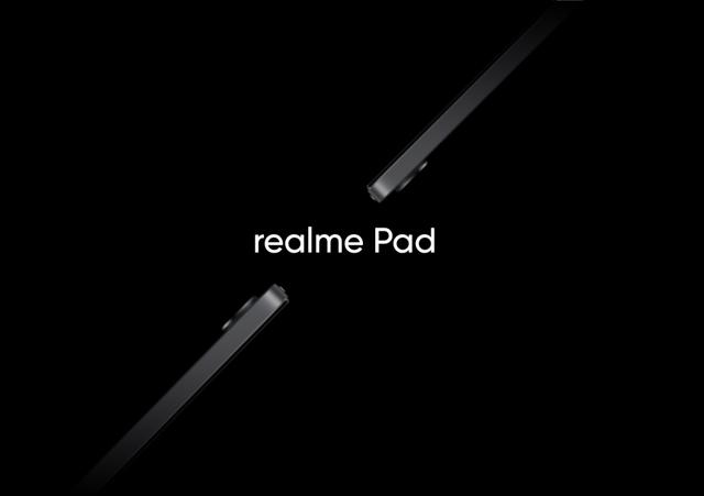 realme Pad配置消息_realme Pad最新消息