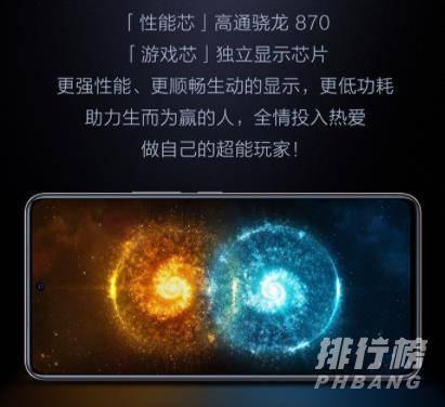 iqooneo5和iqoo7哪个好_iqooneo5和iqoo7对比哪个值得买