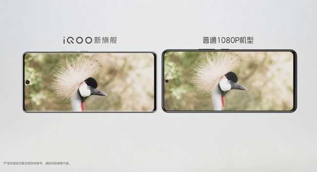 iQOO 8参数_iQOO 8配置参数
