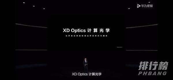 华为p50pro拍照dxo评分_华为p50pro拍照排行
