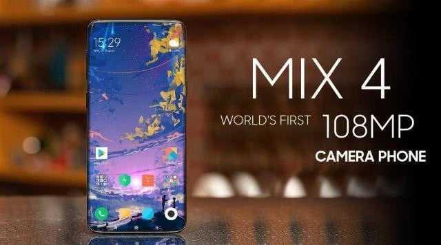 小米mix4配置_小米mix4参数配置详细