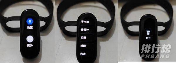 小米手环6支持微信支付吗_小米手环6微信支付更新了吗