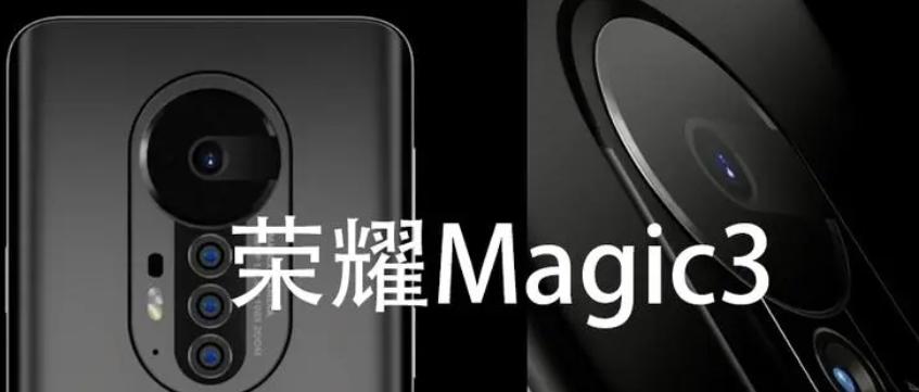 荣耀Magic3Pro价格_荣耀Magic3Pro价格预计