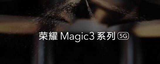 荣耀Magic3Pro跑分_荣耀Magic3Pro跑分详情