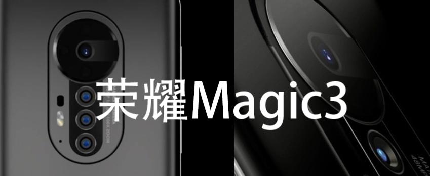 荣耀 Magic3散热怎么样_荣耀 Magic3散热表现