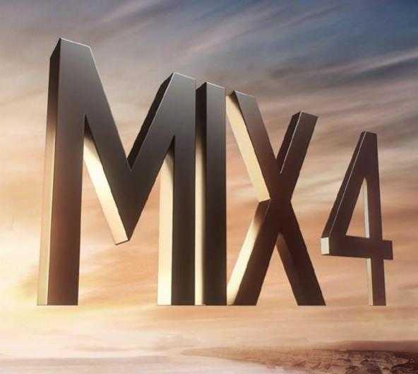小米mix4什么时候发布_小米mix4推出时间正式宣布