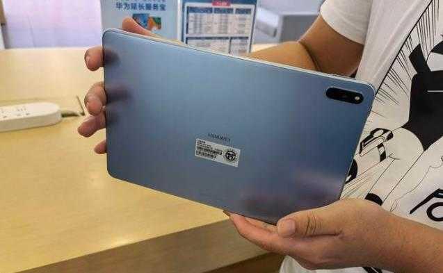 荣耀平板V7Pro和华为MatePad11哪个好_荣耀平板V7Pro和华为MatePad11对比