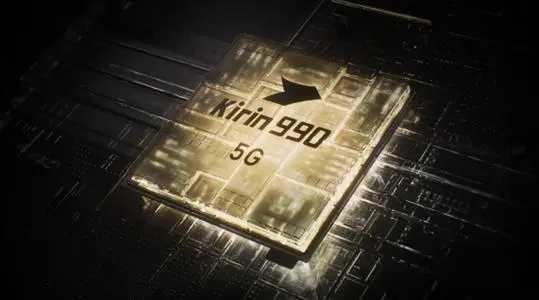 骁龙860和麒麟990芯片哪个好?哪个性能更强
