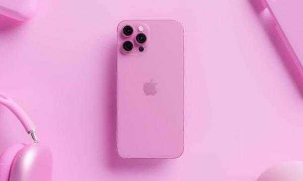苹果13粉色手机价格和图片_苹果13粉色多少钱