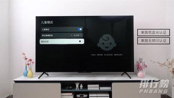 华为智慧屏SE和小米电视EA怎么选_哪个更值得入手