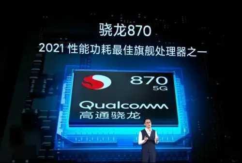 骁龙870手机都有哪些_骁龙870手机性价比推荐
