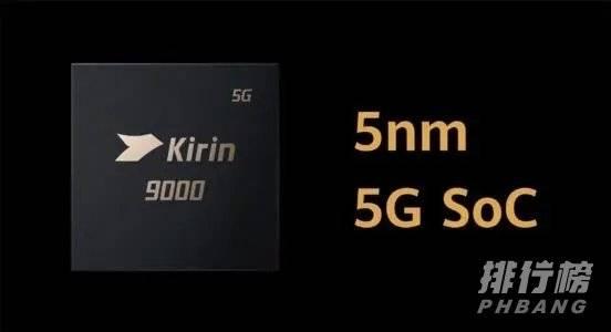 麒麟9000和麒麟990处理器区别_麒麟9000和麒麟990处理器哪个好