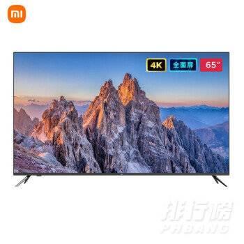 小米电视65寸哪个型号性价比高_小米电视65寸哪个型号好