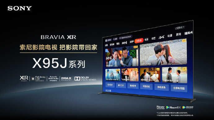 小米电视6至尊版和索尼x95j哪个更好?