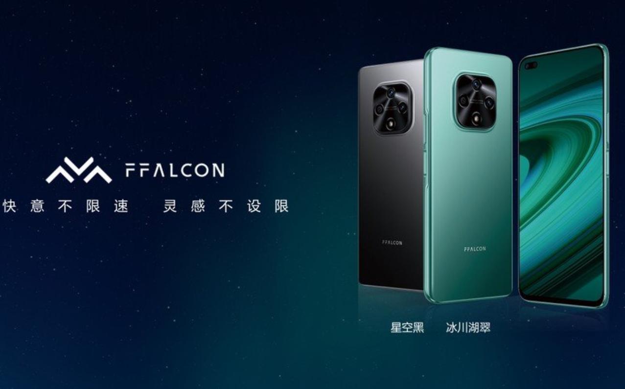 雷鸟ff1手机配色_雷鸟ff1手机有几种颜色