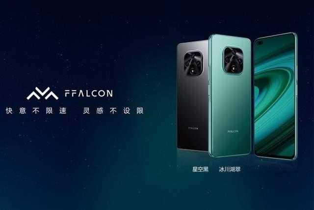雷鸟FF1手机配置_雷鸟FF1手机参数