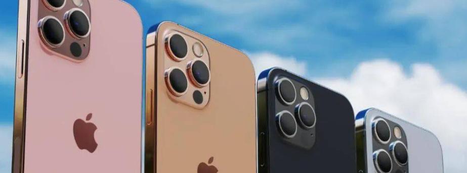 苹果iphone13mini和12mini有什么区别_参数对比