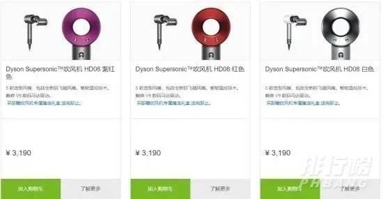 dysonsupersonic吹风机价格_dysonsupersonic吹风机多少钱