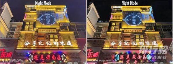 华为P50Pro与荣耀Magic3Pro夜拍对比_哪款拍照效果更好