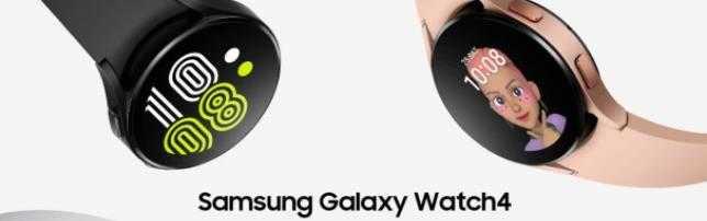 三星Galaxy Watch 4续航_三星Galaxy Watch 4续航情况