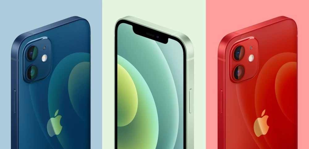 iPhone12128g降价_iPhone12128g降价最新消息