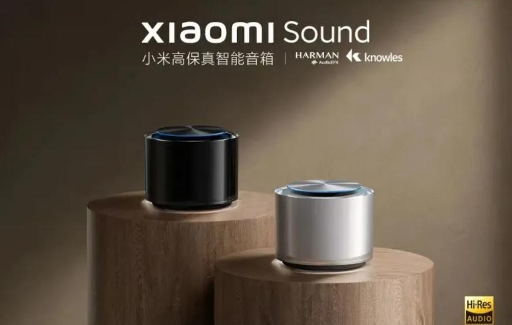 小米sound音响怎么开机_小米sound音响怎么连接手机