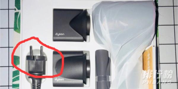 戴森吹风机国行和欧版有什么区别_戴森吹风机国行和欧版的包装区别