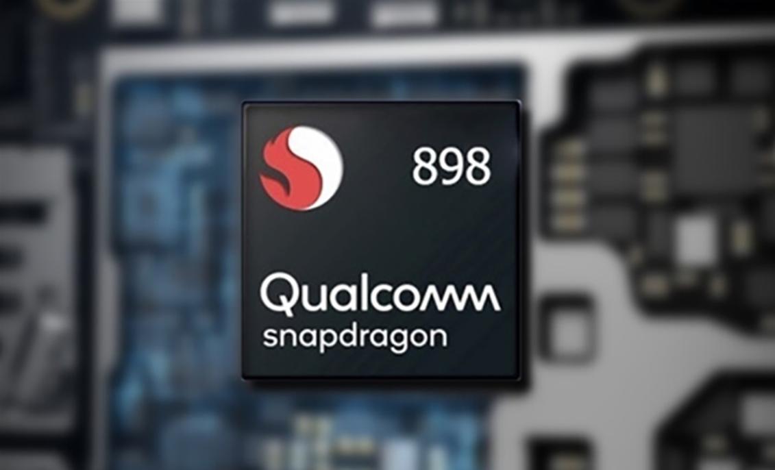 骁龙898处理器跑分_骁龙898处理器最新消息