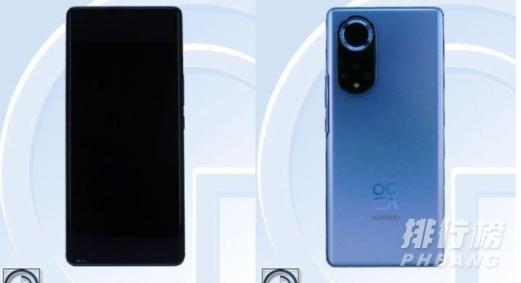 华为nova9pro手机怎么样_华为nova9pro值得入手吗