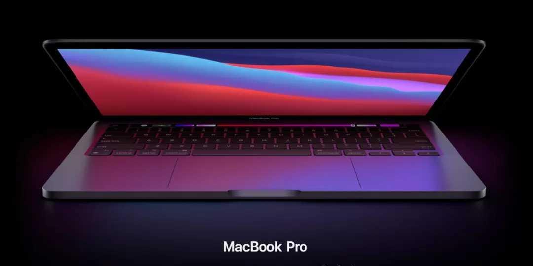 2021款macbookpro16寸价格_预计多少钱