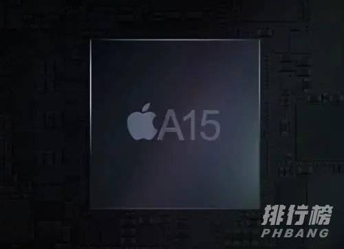 苹果a15和骁龙888哪个好_苹果a15和骁龙888性能对比