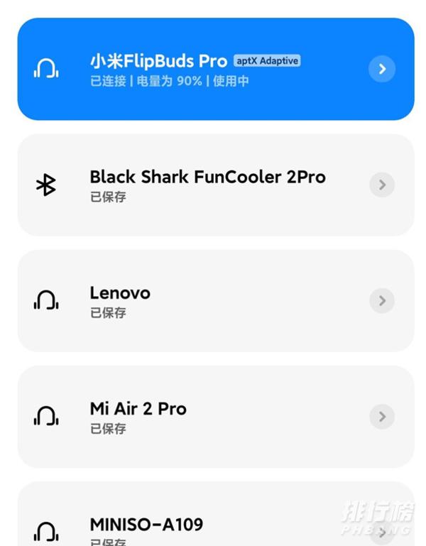 小爱音箱play增强版怎么连接手机_小爱音箱play增强版怎么使用