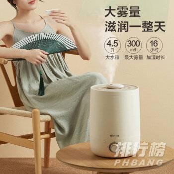 加湿器什么牌子好适合家用_家用加湿器什么品牌的比较好